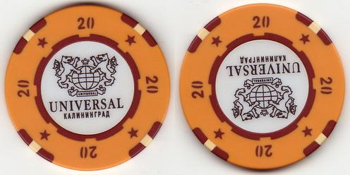Kaliningrad casino newport ky gambling